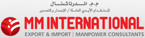 MM International Export & Import | Manpower Consultants